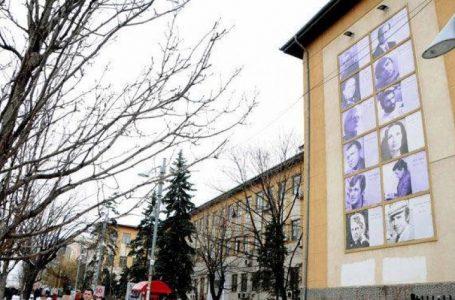 MKRS ndan çmimet në fushën e trashëgimisë kulturore