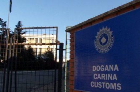 Të hyrat e Doganës gjatë janarit shënuan rritje 9 për qind