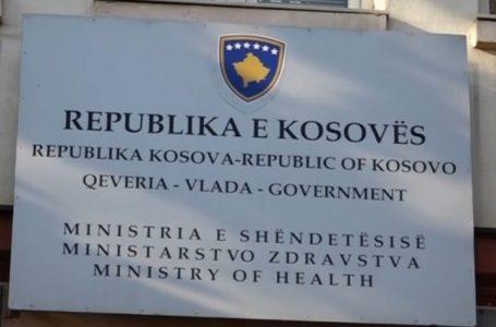 Ministria e Shëndetësisë thirrje qytetarëve për vaksinim kundër COVID-19