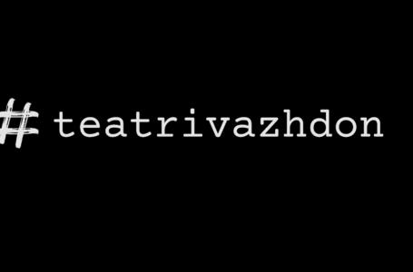 """Në kuadër të festivalit """"Moisiu-On"""", Teatri i Qytetit """"Hadi Shehu"""" shfaq """"Dorëzimi në Spokan"""""""