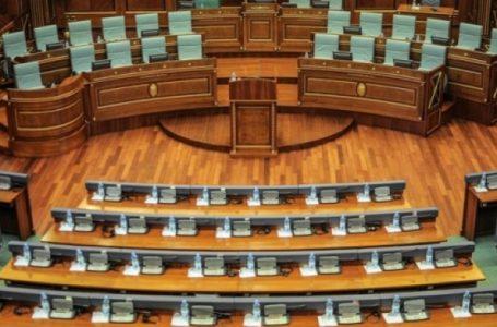 Hoti, Veliu e Selmanaj përsëri nuk marrin pjesë në votimin për zgjedhjen e Presidentit