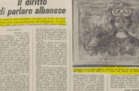 """Më 1980, """"Sunday Observer"""" botonte shkrimin """"E drejta për të folur shqip"""""""