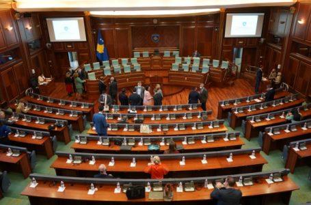 Nuk kalon mocioni i LVV-së për votimin e anëtarëve të KSHC-së