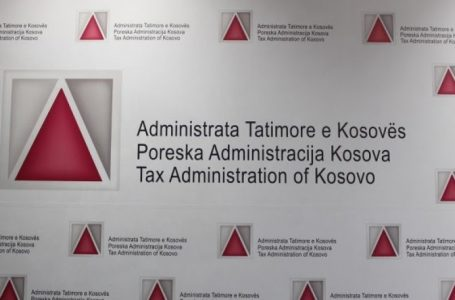 ATK inkason 60 milionë euro më shumë se vitin e kaluar