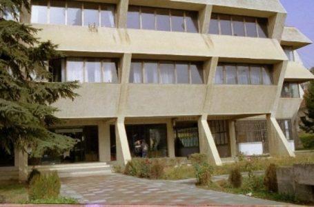 Më 1 qershor 1953, në Kosovë u themelua Instituti Albanologjik