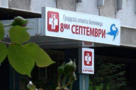 """Identifikohet lloji i virusit """"indian"""" në Maqedoni"""