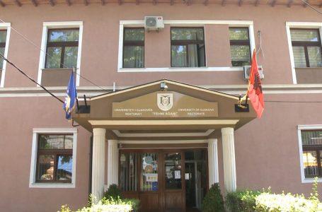 """Universiteti """"Fehmi Agani"""" akreditohet edhe me 6 programe të reja"""