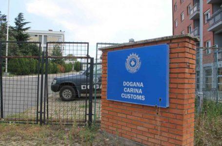 Dogana e Kosovës, 150 milionë euro të hyra më shumë se vitin e kaluar