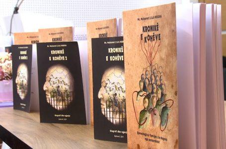 """Promovohen librat """"Kronikë e kohëve"""" nga Prof. Muhamet Rogova"""