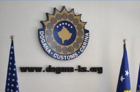 Dogana njofton se ka sekuestruar mallra të falsifikuara të markave të njohura