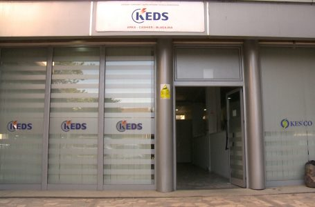 Kompania KEDS në Gjakovë ndërron lokacion
