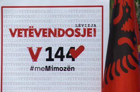 Vetëvendosja hap zyrtarisht fushatën në Gjakovë