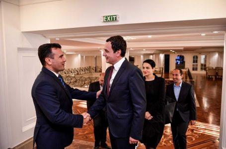 Mbahet mbledhje në mes të Qeverisë së Kosovës dhe Maqedonisë së Veriut