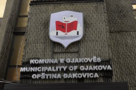 Publikohen rezultatet e testit për pozitat Mjek i Përgjithshëm në Komunën e Gjakovës