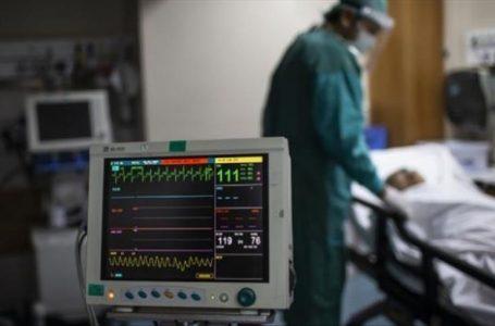 """Raporti i Spitalit """"Isa Grezda"""""""