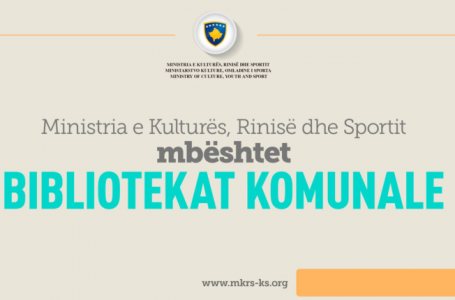29 biblioteka komunale mbështetën nga MKRS