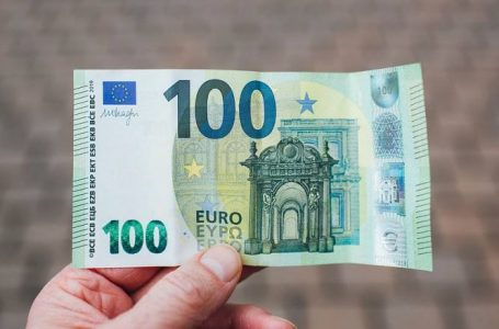 ATK njofton për masën e subvencionimit të pagës